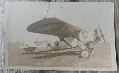 CHINA Chinese airplane KUOMINTANG signs plane PHOTO Postcard Airforce War 1930s
