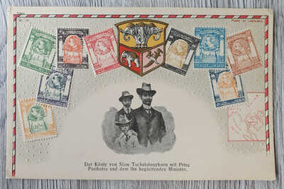 1900s SIAM Siamese stamps & crest embossed Postcard King Chulalongkorn Thailand