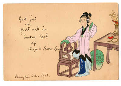 1901 SHANGHAI Postal Stationery hand painted Chinese Qing lady Postcard CHINA