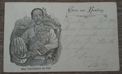 1897 SIAM King Chulalongkorn Rama V at Hamburg / Germany used Postcard Thailand