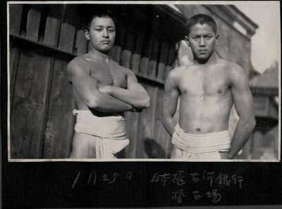 VINTAGE PHOTOGRAPH JAPANESE WRESTLING/MUSCLES GAY SPORTS OLYMPICS JAPAN PHOTO