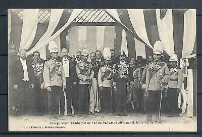 SIAM/THAILAND.   OLD POSTCARD WITH K. CHULALONGKORN IN PETCHABURI RRR