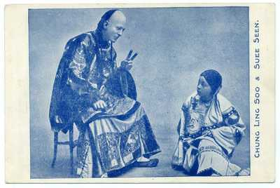 MAGIC Magician CHUNG LING SOO & SUEE SEEN (Wife) THEATRE Music Hall CHINESE