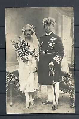 SIAM/THAILAND. OLD POSTCARD WITH  K.RAMA VI AND THE QUEEN UNUSED