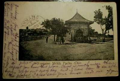 ANTIQUE CHIOS GREECE POST-CARD FONTAINE MELEK PACHA POSTED BY OTTOMAN POST 1900