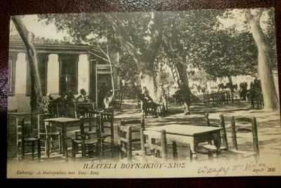 ANTIQUE CHIOS SCIO POST-CARD EDITOR POLYRIALAS & SON VOUNAKI SQUARE 1911