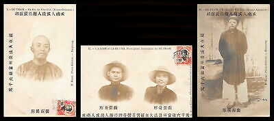 Vietnam - YEN THE INSURRECTION - Set of 3 Real Photo Postcards : De-Tham, forme