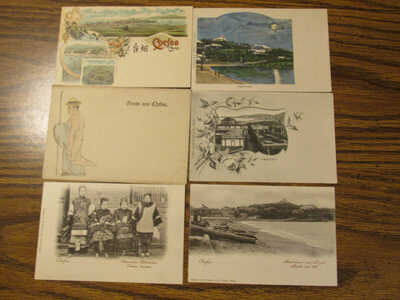 6 OLD CHINA CHINESE CHEFOO++  POST CARD