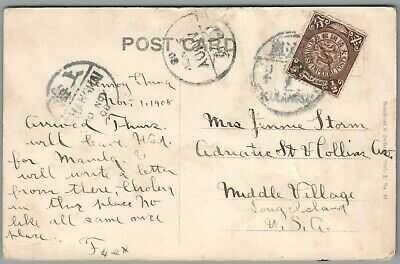 GREAT WHITE FLEET ~ AMOY NOV 1908 POSTAL HISTORY ~ PEKING RAILWAY ~ POSTCARD