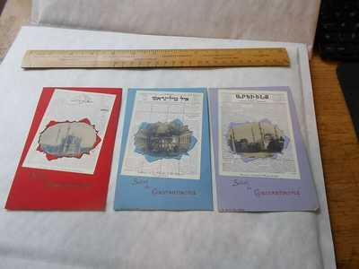 3 RARE SALUT DE CONSTANTINOPLE HEBREW NEWSPAPER PASSE-PARTOUT POSTCARDS c1904.gc