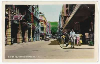 HONG KONG - QUEEN'S ROAD - c1954 Colored RPPC - p/used Kowloon to USA - QEII $1