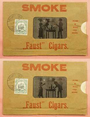 1914 GERMAN SOUTHWEST AFRICA CIGARS MECHANICAL POSTCARD AD SWAKOPMUND TO USA