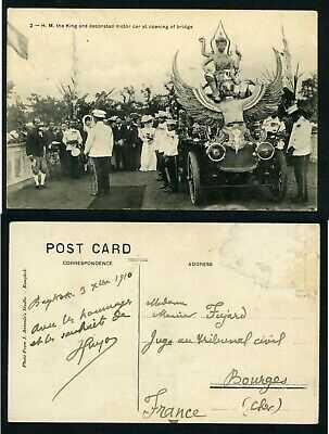 Siam Thailand Siamese royalty King Rama V car opening bridge 1910 postcard Asia