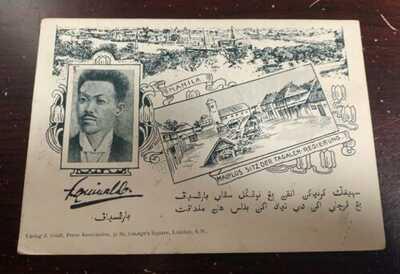 Very Rare! Manila Philippines 1900s Aguinaldo Postcard ~ The Malolos Republic