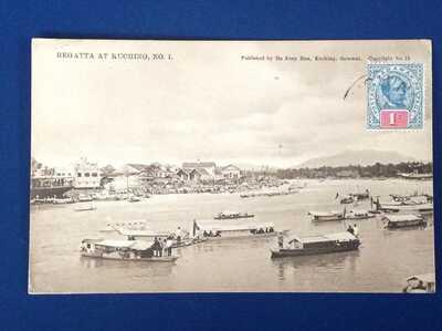 Sarawak postcard  Regatta At Kuching, No.1 Copyright No. 15 1909 .