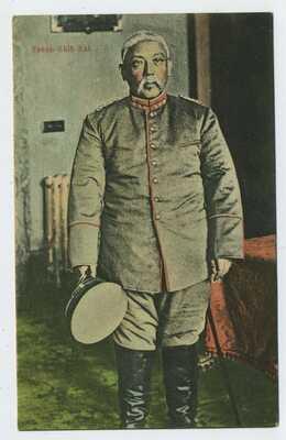 Yuan Shikai in Uniform Tientsin Peking Xinhai Revolution 1912 China Postcard A13