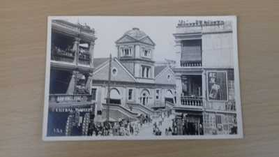 Vintage real photo postcard Central Market Hong Kong street view Queens Road