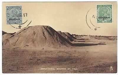 Sepulchral Mounds At A'Ali, Bahrain, Posted March 11, 1937, Scott Nos. 1 and 2