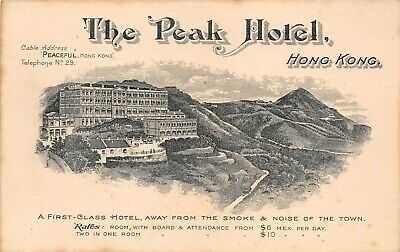 POSTCARD  HONG KONG - ADVERT - THE PEAK HOTEL