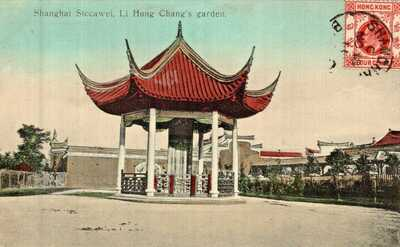 old postcard CHINA - SHANGHAI, Siccawei, Li Hung Chang's Garden, HONGKONG STAMP