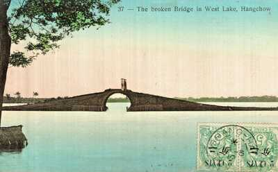 old postcard CHINA - HANGCHOW, The Broken Bridge, FRANCE CHINA SHANG-HAI STAMPS
