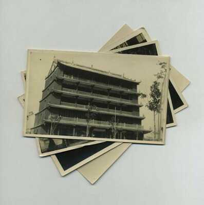 (4) RPPC Canton Guangzhou China Photo Postcards Chinese Stamps 1931 Cancel y3321