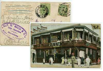 CHINA 1907 Postcard SHANGHAI TEA HOUSE NANKING ROAD used Egypt mixed franking