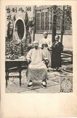Postcard,China, Old Man at Lunch, Stares at Camera,Union Postale Universelle