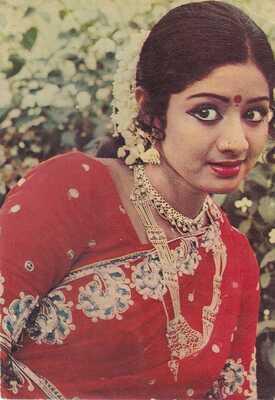 Bollywood Actress Post Card India - Sridevi
