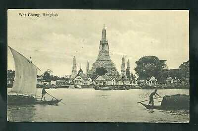 early postcard Wat Cheng Bangkok THAILAND SIAM used stamp to Rhode Island