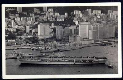 POSTCARD SIZE PHOTO, HMS ALBION HONG KONG VICTORIA HARBOUR, c1968, HILTON HOTEL