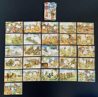 Original Japanese Pre World War 2 Manchuria Propaganda Postcard Set 26 Cards