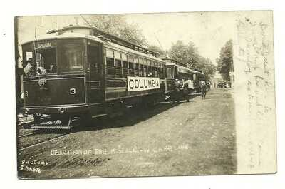RARE 1913 COLUMBIA IL RAILROAD TROLLEY REAL PHOTO RPPC - DEDICATION - DAAB CARD
