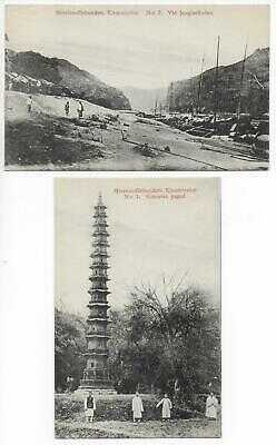 China Mission Covenant Church of Sweden Yangtze River Pagoda postcards 1 and 2