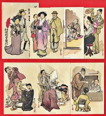 Set of 6 Antique JAPAN Japanese Artist Art Caricature Postcards Strong Wife Boy