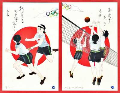1940 JAPAN Japanese Art 2 Postcards Cancelled Summer Olympics Tokyo WWII Relay
