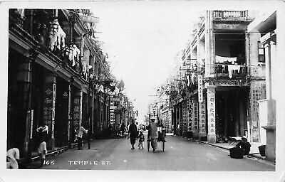 POSTCARD  HONG KONG - TEMPLE STREET    - RP