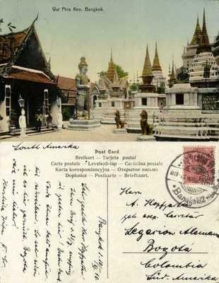 siam thailand, BANGKOK, Wat Phra Keo Temple (1910) Postcard