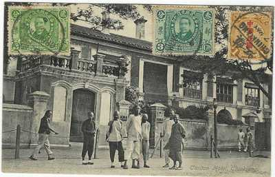 China 1912  postcard Carlton Hotel Chinkiang franked on front