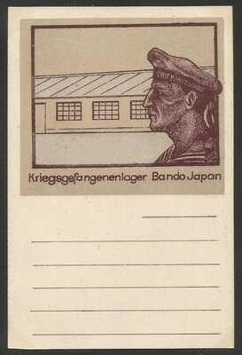 Germany WWI - POW Camp Bando Tokushima Japan - Illustrated Card - unused -  10
