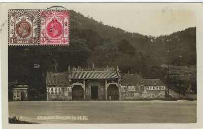 Hong Kong 1928 Chinese Temple photographic postcard stamped but unposted