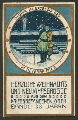 Germany WWI - POW Camp Bando Tokushima Japan - Illustrated Card - unused - 2