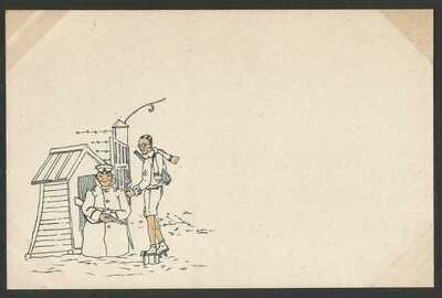 Germany WWI - POW Camp Bando Tokushima Japan - Illustrated Card - unused --- 6