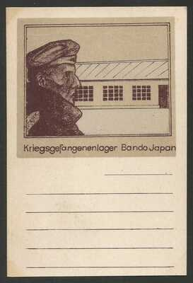 Germany WWI - POW Camp Bando Tokushima Japan - Illustrated Card - unused --- 7