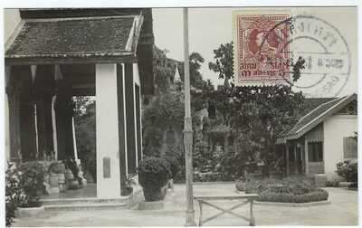Thailand 1930s photographic House Courtyard card stamped unposted