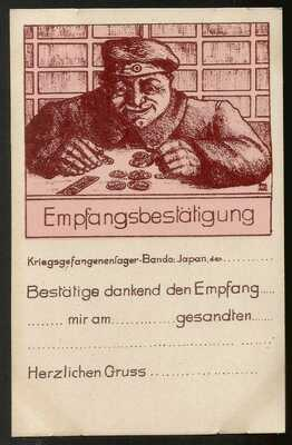 Germany WWI - POW Camp Bando Tokushima Japan - Illustrated Card - unusad --- 1