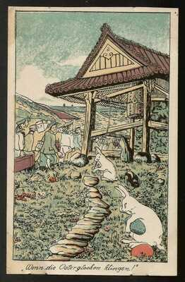Germany WWI - POW Camp Bando Tokushima Japan - Illustrated Card - unusad --- 7