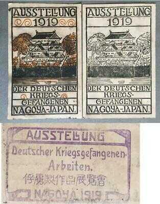 WWI GERMANY JAPAN WAR POSTCARD of GERMAN PRISONERS ART EXHIBITION PC