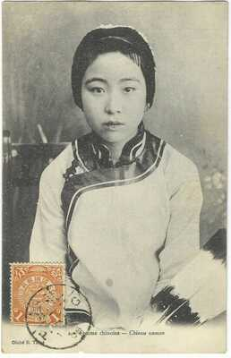China 1906 Chinese Woman by R. Tillot, no.2 stamped