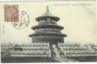 China 1906 Temple of Heaven, Peking by R. Tillot, no.27 stamped